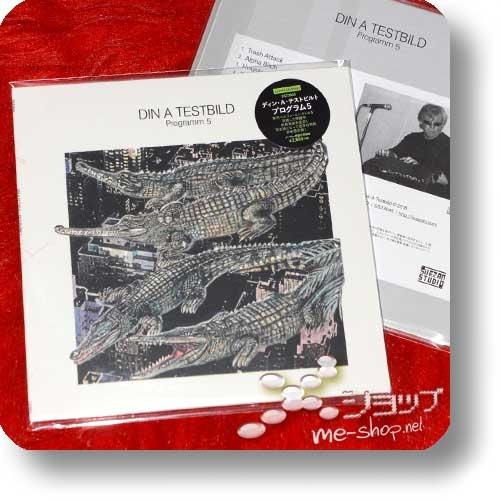 DIN A TESTBILD - Programm 5 (2018 Remastered CD Reissue inkl.Bonustrack / Papersleeve / lim.300!)-0