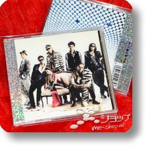 EXILE & KUMI KODA - WON'T BE LONG (CD+DVD lim.1.Press) (Re!cycle)-0