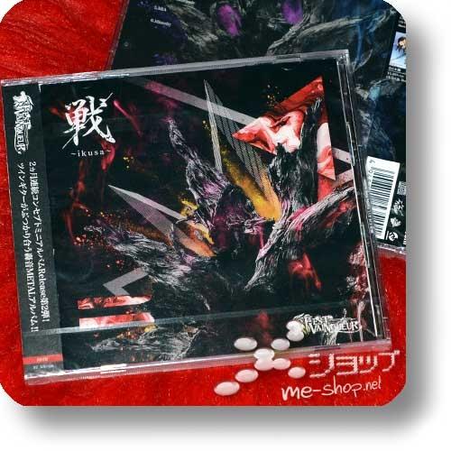 FEST VAINQUEUR - ikusa (lim.CD+DVD) +Bonus-Fotokarte-25376