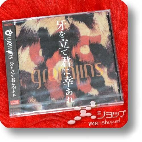 GREMLINS - Kiba wo tate kimi ni sachiare (lim.CD+DVD A-Type) (NIGHTMARE, AYABIE)-0