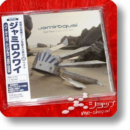 JAMIROQUAI - High Times Singles 1992-2006 (Japan-Pressung inkl.Bonustrack!) (Re!cycle)-0