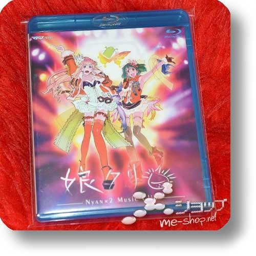 MACROSS FRONTIER - Jou kuri -NYANx2 MUSIC CLIP- (Blu-ray / feat. May'n, Megumi Nakashima) (Re!cycle)-0