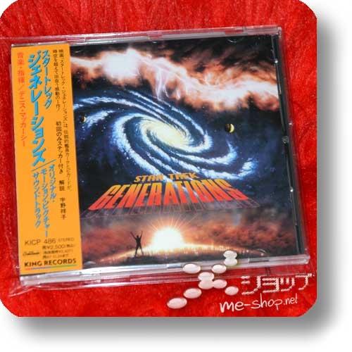 STAR TREK GENERATIONS - Original Motion Picture Soundtrack (Japan-Pressung inkl.Bonustrack!) (Re!cycle)-0