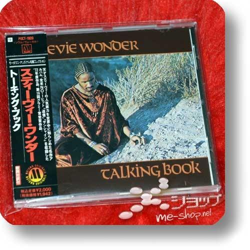 STEVIE WONDER - Talking Book (Japan-Pressung) (Re!cycle)-0