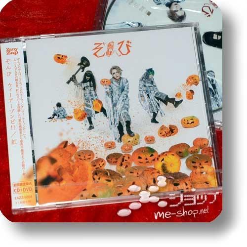 ZONBI - We are zonbi!! / Kurenai (lim.CD+DVD A-Type)-0