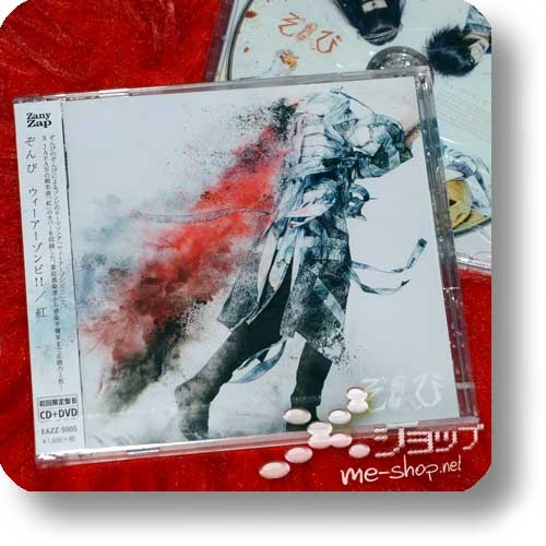 ZONBI - We are zonbi!! / Kurenai (lim.CD+DVD B-Type)-0