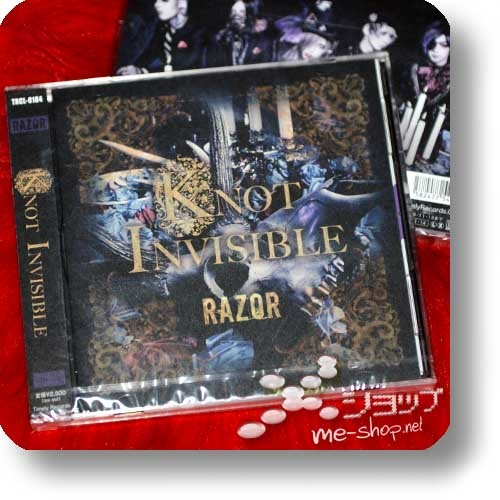 RAZOR - KNOT INVISIBLE (CD+DVD / BORN, Sadie)-0