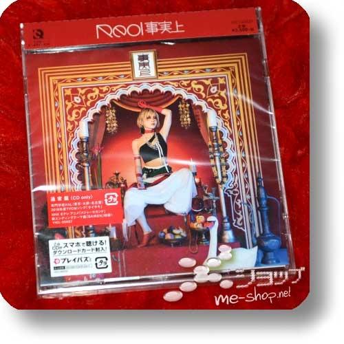 REOL - Jijitsujou (lim.CD+DVD+Photobook)-0