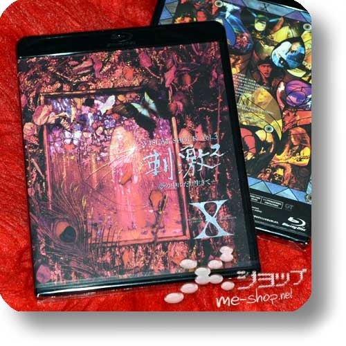 X - VISUAL SHOCK Vol.3 Shigeki 2 -Yume no naka ni dake ikite- (Blu-ray Reissue 2018 / X Japan)-0