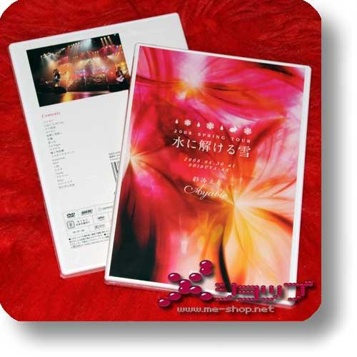 ayabie - 2008 SPRING TOUR Mizu ni tokeru yuki (Live-DVD) (Re!cycle)-0