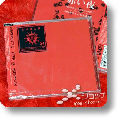 BABYMETAL - LIVE AT BUDOKAN ~RED NIGHT~ (lim.1.Press inkl.Tradingcard) (Re!cycle)-25788