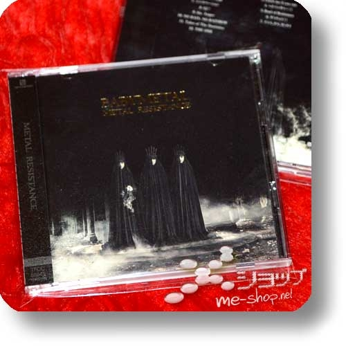 BABYMETAL - METAL RESISTANCE (lim.CD+DVD) (Re!cycle)-0