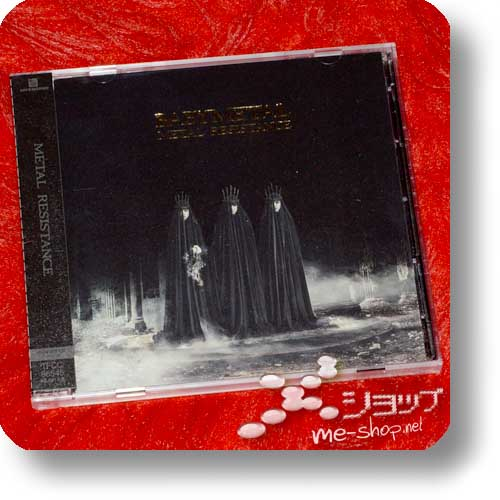 BABYMETAL - METAL RESISTANCE (lim.CD+DVD) (Re!cycle)-25800