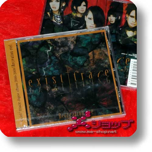 exist†trace (EXIST TRACE) - Recreation eve (Re!cycle)-0