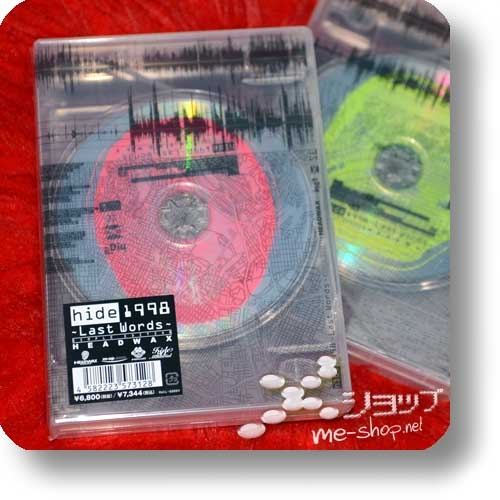 hide - 1998 -Last Words- SIMPLE EDITION HEADWAX (4CDs+DVD)-0
