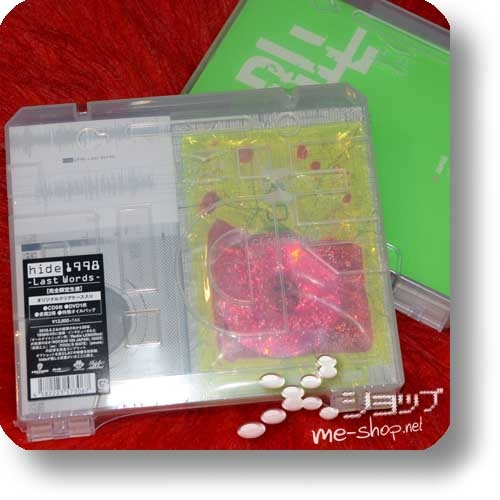 hide - 1998 -Last Words- (lim.Boxset 5CDs+DVD+Book+Bonus!)-0