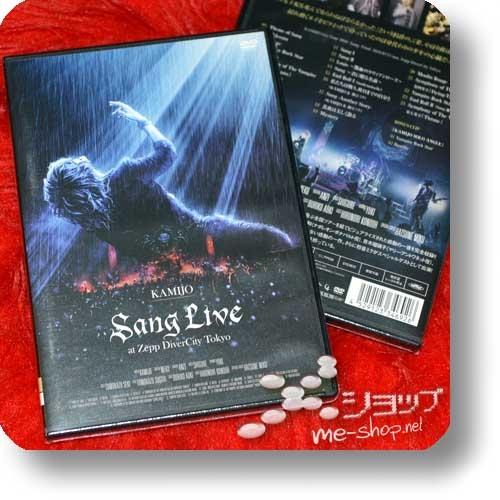 KAMIJO - Sang Live at Zepp DiverCity Tokyo (DVD) +Bonus-DVD+Fotopostkarte!-25750
