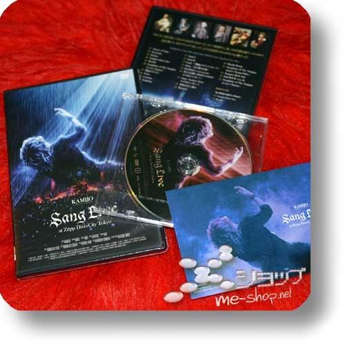 KAMIJO - Sang Live at Zepp DiverCity Tokyo (DVD) +Bonus-DVD+Fotopostkarte!-0