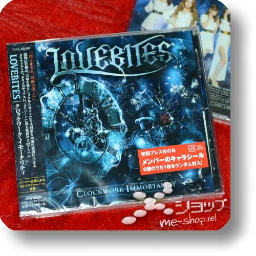 LOVEBITES - Clockwork Immortality (lim.1.Press inkl.Members-Fotosticker!)-0