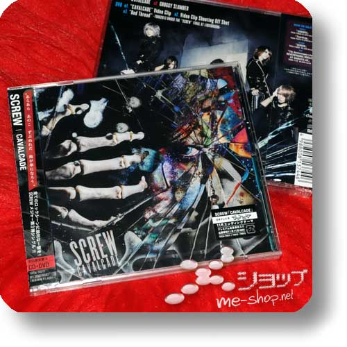 SCREW - CAVALCADE LIM.CD+DVD A-Type (Re!cycle)-0