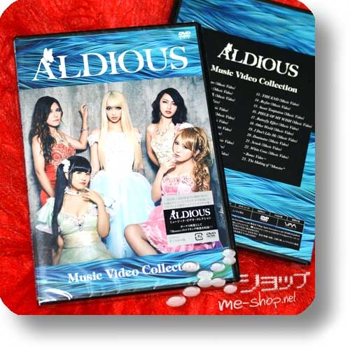 ALDIOUS - Music Video Collection (DVD)-0