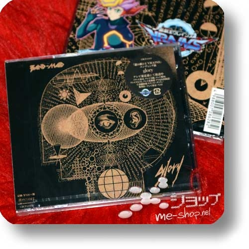 BAND-MAID - glory (YU-GI-OH VRAINS)-0