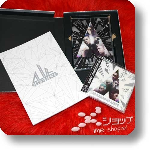 BIGBANG - ALIVE (lim.Boxset CD+2DVD+Photobook) (Re!cycle)-0