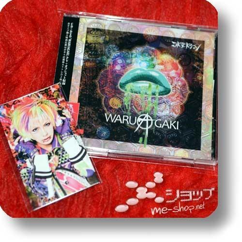 CODOMO DRAGON - WARUAGAKI (lim.CD+DVD A-Type inkl.Tradingcards) (Re!cycle)-0