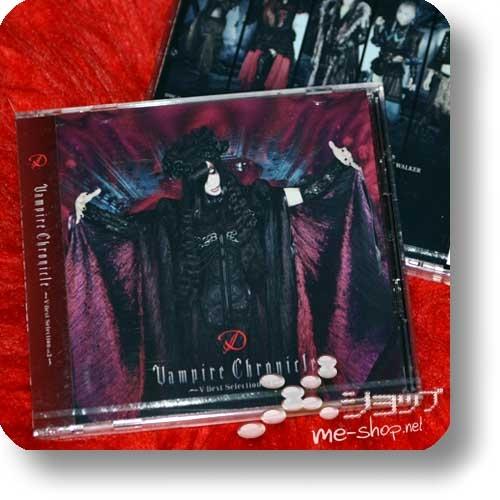 D - Vampire Chronicle ~V Best Selection vol.2~-0