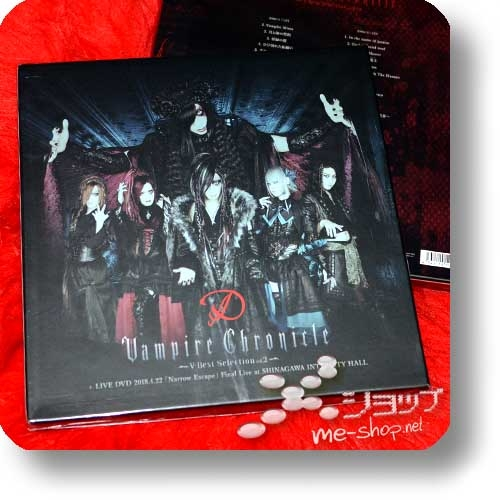 D - Vampire Chronicle ~V Best Selection vol.2~ +LIVE DVD 2018.4.22 [Narrow Escape] LIM.BOX 2CD+2DVD+Photobook-0