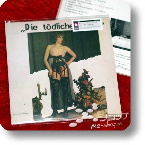"DIE TÖDLICHE DORIS - "" "" (2019 Remastered CD Reissue / Papersleeve / lim.500!)-0"