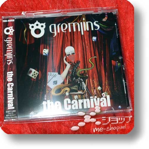 GREMLINS - the Carnival (B-Type inkl.Bonustrack!) (NIGHTMARE, AYABIE) (Re!cycle)-0
