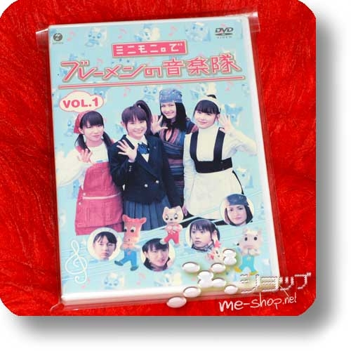 MINIMONI - Minimoni de Bremen no ongakutai Vol.1 (Dorama-DVD) (Re!cycle)-0