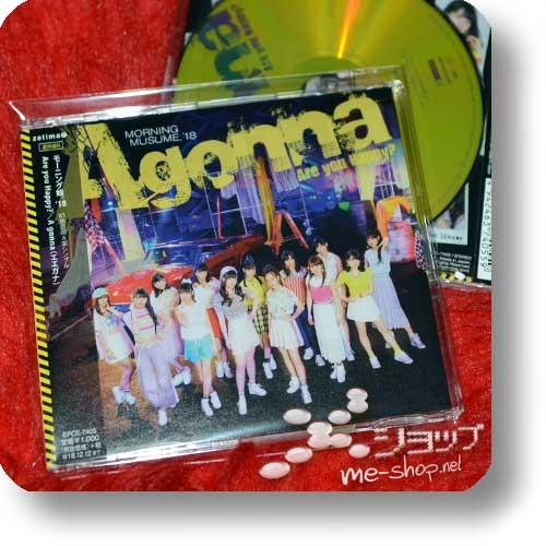 MORNING MUSUME. '18 - Are you Happy / A gonna (B-Type) (Re!cycle)-25860