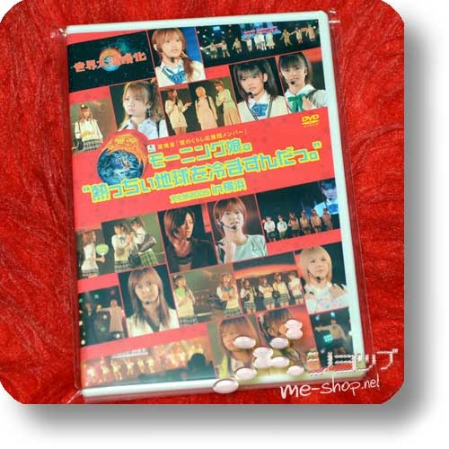 "MORNING MUSUME. - ""Acchii chikyu wo samasunda."" Bunkasai 2005 in Yokohama (DVD) (Re!cycle)-0"