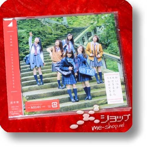 NOGIZAKA46 - Itsuka dekiru kara kyou dekiru (inkl.Bonustrack / AKB48)-0