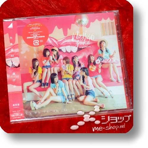 NOGIZAKA46 - nigemizu (inkl.Bonustrack / AKB48)-0
