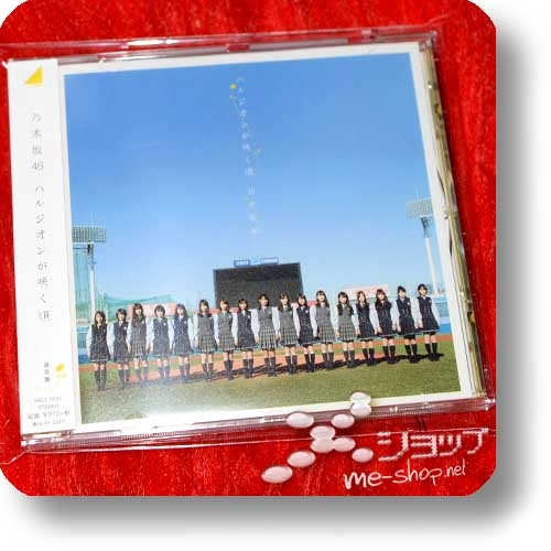 NOGIZAKA46 - Harujion ga saku koro (inkl.Bonustrack / AKB48) (Re!cycle)-0