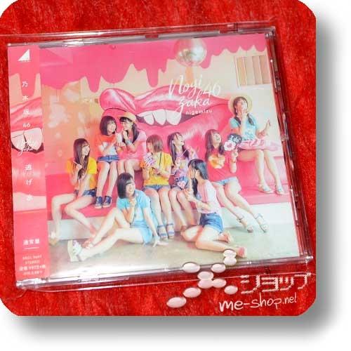 NOGIZAKA46 - nigemizu (inkl.Bonustrack / AKB48) (Re!cycle)-0