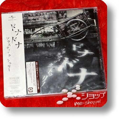 PLASTIC TREE - Donadona (Dona dona / lim.CD+Live-DVD)-0