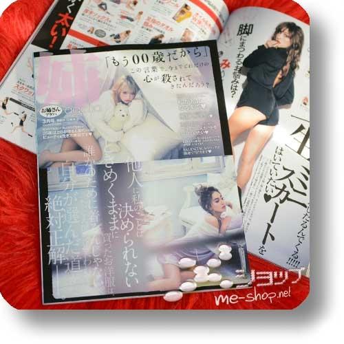 ANE AGEHA März 2019 (Onesan ni natte ageha / Fashion & Lifestyle Magazine)-0