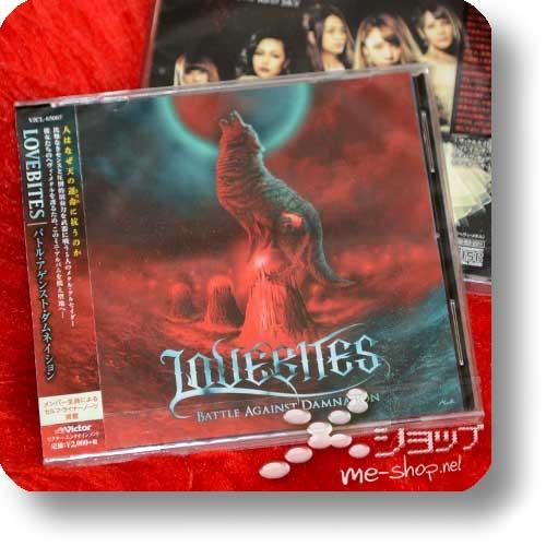 LOVEBITES - BATTLE AGAINST DAMNATION-0