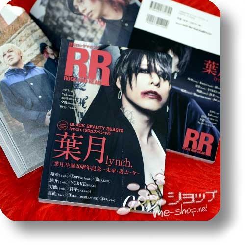 ROCK AND READ 082 - Hazuki (lynch.), MUCC, Merry, Matenrou Opera, A9...-0