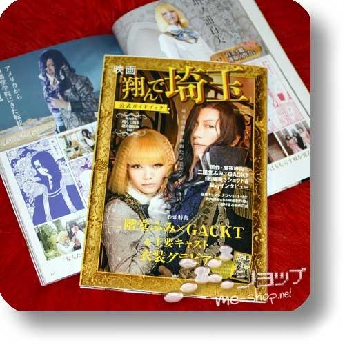 TONDE SAITAMA Official Guide Book (GACKT / Fumi Nikaido / Hideki Takeuchi)-0