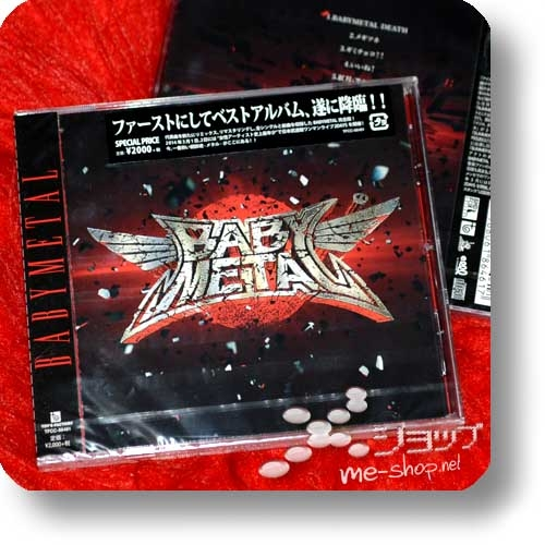 BABYMETAL - Babymetal (Re!cycle)-0