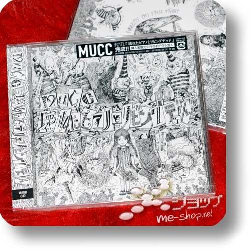 MUCC - Kowareta piano to living dead-0