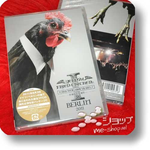 YELLOW FRIED CHICKENz - WORLD TOUR * SHOW UR SOUL I * sekai shouketsu aikon matsuri at BERLIN 2011 (lim.DVD) (Re!cycle)-0