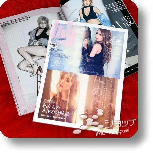 ANE AGEHA Mai 2019 (Onesan ni natte ageha / Fashion & Lifestyle Magazine)-0