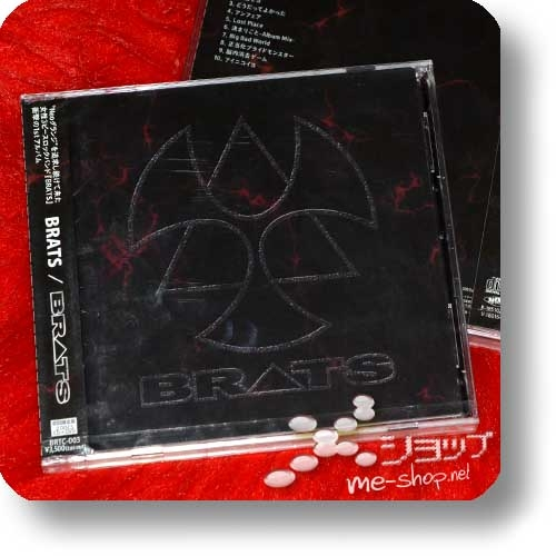 BRATS - BRATS (CD+DVD) (LADYBABY)-0