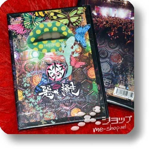 CODOMO DRAGON - 5th Oneman Tour Final [Waruagaki] 2015.04.29 Shinjuku BLAZE (lim.Live-DVD) (Re!cycle)-0